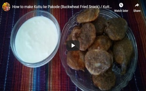 kuttu-ke-pakode-video
