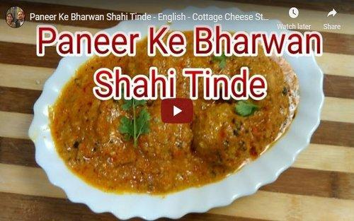 Bharwan Shahi Tinde