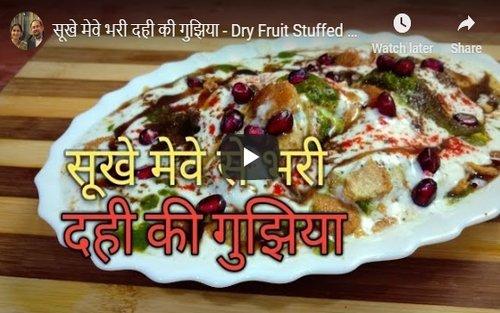Dry Fruit Dahi Gujhiya